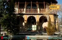 عمارت کلاه فرنگی یادگاری زیبای دوران صفویان در قزوین - بوکینگ پرشیا