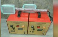 ساخت دستگاه مخمل پاش  در میانه 09127692842 ایلیاکروم