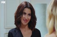 سریال سیب ممنوعه قسمت 56 با زیرنویس فارسی/لینک دانلود توضیحات