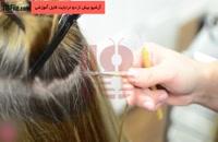 ترفند هایی عجیب برای پرپشت کردن مو