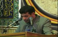 سخنرانی استاد رائفی پور - وهابیت - 1390.6.15 - نیشابور (جلسه چهارم)