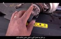 روش باز کردن و تعویض توربو شارژ در خودرو