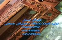 فروش دستگاه مخمل پاش تک اپراتور مخمل پاش دو اپراتور 09190924595