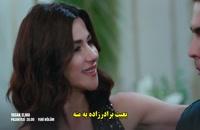 دانلود قسمت 55 سریال ترکی سیب ممنوعه Yasak Elma با زیرنویس فارسی