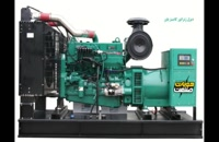 دیزل ژنراتور - هوبارت صنعتی