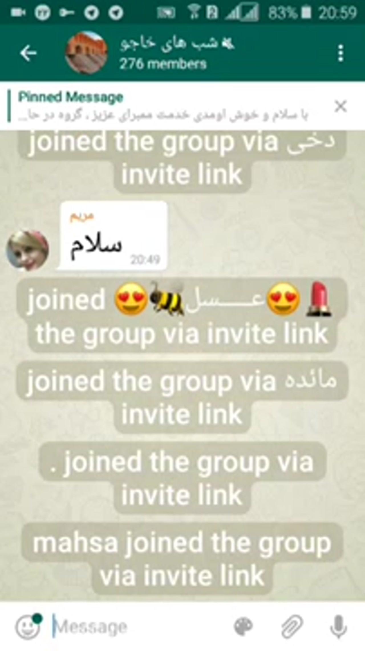 ربات فحش دهنده تلگرام ربات ضد لینک و ضد اسپم گروه تلگرام