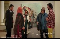 دانلود قسمت 17 سریال ایرانی هیولا