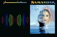 "آهنگ عاشقانهٔ هندی ""Samandar"" (سمندر)."