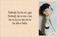 دانلود آهنگ اکسو Bird با متن و لیریکس | EXO - Bird