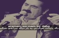 دانلود آهنگ aramam از ibrahim tatlises
