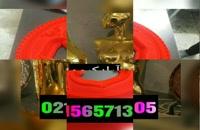 /*/فروش دستگاه کروم پاش 02156571305