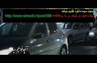 دانلود سریال رقص روی شیشه قسمت 10(نماشا)(اپارات)|قسمت10 سریال رقص روی شیشه