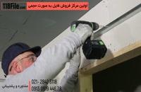 زیر سازی فلزی برای کناف کاری