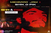 دانلود آهنگ مهراد جم شیک و پیک (ریمیکس) (Mehrad Jam Shik O Pik Remix)