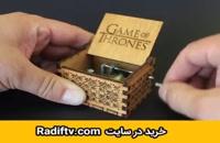جعبه موزیکال هندلی game of thrones - جعبه موزیکال مدل game of thrones - خرید جعبه موزیکال game of thrones