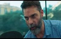 دانلود فیلم ایرانی - دانلود فیلم  ایرانی متری شیش و نیم