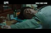 دانلود فیلم قدرت ذهنی Psychokinesis 2018 با دوبله فارسی