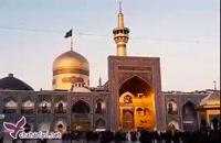 سفر به مشهد، تور زیارتی حرم امام رضا (ع)