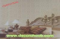 کاغذ دیواری های مناسب برای اتاق خواب از آلبوم کاغذ دیواری LIBERA
