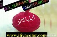 قیمت دستگاه مخمل پاش/09195642293/ایلیاکالر