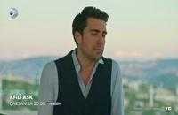 دانلود رایگان قسمت 20 سریال عشق تجملاتی - Afili Ask با زیرنویس