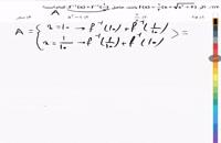 حل تست ریاضی کنکور 1 - معلم خصوصی ریاضی