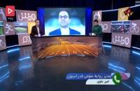 صحبت های علوی درباره رفع تحریم های مالی از فوتبال ایران