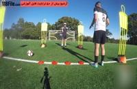 تکنیک های حرفه ای قوتبال