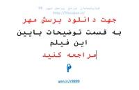 سوالات آزمون ضمن خدمت حمایت از کالای ایرانی + منابع آزمون