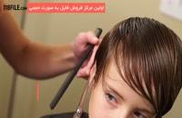 10مدل مو جذاب برای آقایون