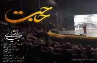 Akhshabi Hajat