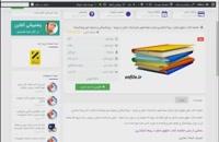 دانلود خلاصه کتاب حقوق تجارت ربیعا اسکندری