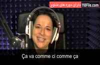 راحت ترین روش یادگیری زبان فرانسه برای تمامی رده های سنی