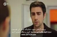 سریال فضیلت خانم قسمت 120 دوبله فارسی در کانال @tianfilm