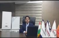ارور کد خطا E85 در پکیج های دیواری دیجیتال ایران رادیاتور در شیراز