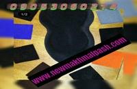 دستگاه مخمل پاش/پک مواد فانتاکروم  02156573155