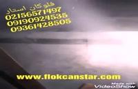 اکتیواتور فانتاکروم02156571497/آبکاری فانتاکروم