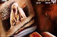 سریال ( امام احمد بن حنبل ) قسمت ششم
