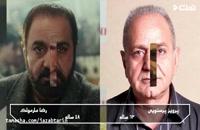 بازیگران فیلم رضا مارمولک بعد از 16 سال