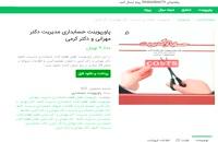 دانلود رایگان حسابداری مدیریت دکتر مهرانی و دکتر کرمی ppt