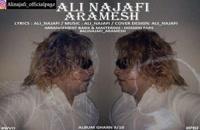 موزیک زیبای آرامش از علی نجفی
