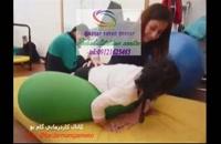 بروزترین مرکز کاردرمانی کودکان در البرز 09121623463|گفتار توان گستر البرز