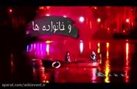 download film Shokolati