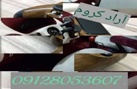 /*فروشنده دستگاه فانتاکروم 02156571305