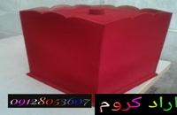 -دستگاه چاپ آبی فوق حرفه ای 02156571305