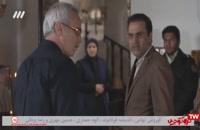 دانلود قسمت 8 سریال ستایش 3 پخش 31 شهریور 98