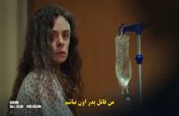 دانلود قسمت 67 سریال ترکی زن Kadin با زیرنویس فارسی چسبیده