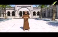 آموزش خسوف و کسوف - فیلم آموزشی