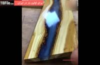 آموزش ساخت میز بارزین و چوب