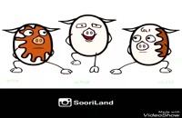مجموعه ی انیمیشن های سوریلند قسمت 2  | کلیپ طنز